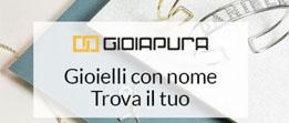 GioiaPura