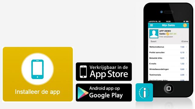 iPay App