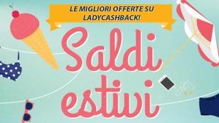 saldi-estivi-2016-occasioni